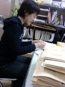 ボラ紹介小山田